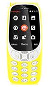 Nokia 3310 2017 Galben