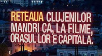 Teatru și Film